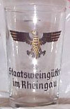 image of the glass